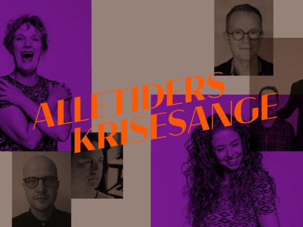 Teaterblik: Det Kongelige Teater: Alletiders krisesange